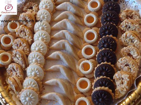 cuisine marocaine gateaux marocain oumzineb org