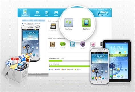 mobogenie android apps mobogenie app helps manage your android smartphone from