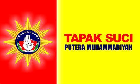 Wallpaper Tapak Suci Putra Muhammadiyah Wallpaper