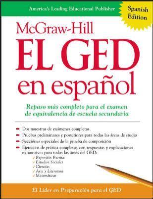 mcgraw hill publishing request desk copy mcgraw hill el ged en espanol by mcgraw hill s ged mcgraw