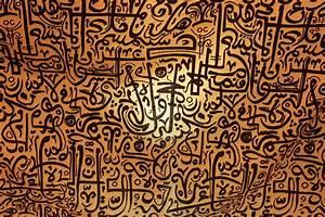 Islamic art  Arabic