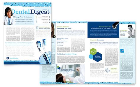 dentistry dental office newsletter template design