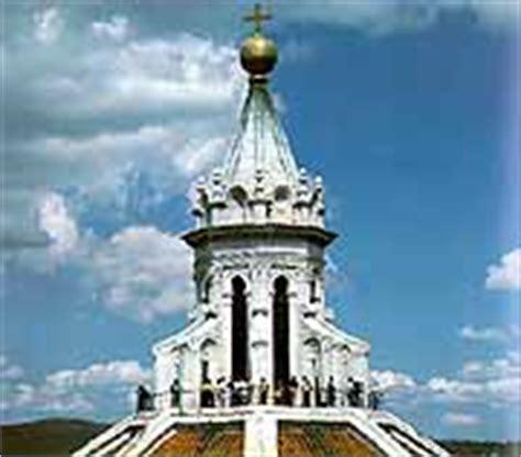 Quanto è Alta La Cupola Di San Pietro by Guida Artistica Di Firenze