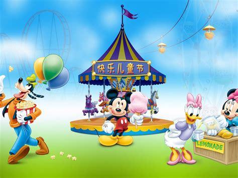 happy day mickey  minnie mouse daisy duck  goofy