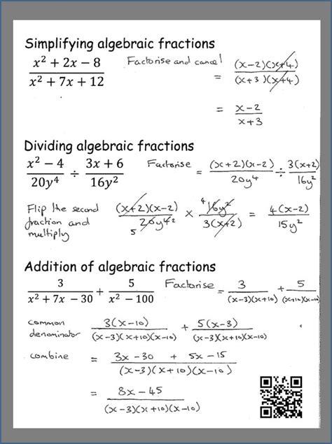 simplify algebraic fractions gcse maths gcse