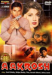 Aakrosh (1998) - Lateef Binny | Cast and Crew | AllMovie