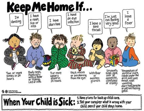preschool health policy great keep me home if poster lil caboose child care 958