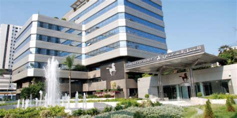 Banque Populaire Sire Social La Banque Centrale Populaire élue Quot Banque Africaine De L
