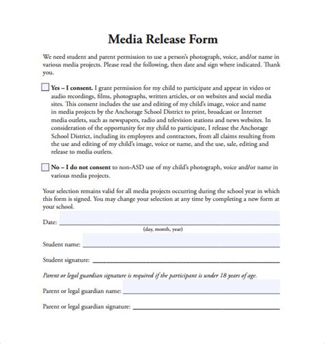 media authorization form sle media release form 6 download free documents in