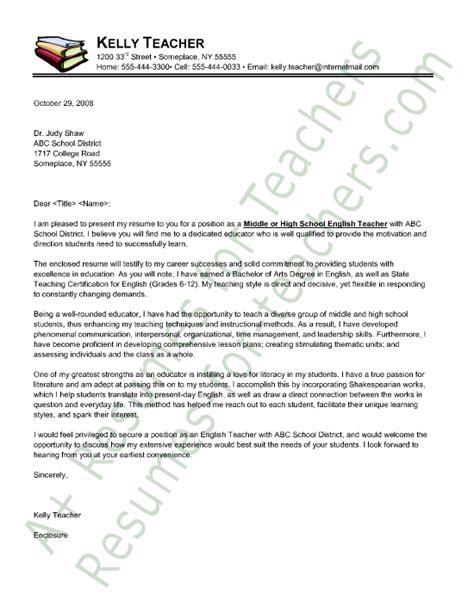 english teacher cover letter sample principal resume