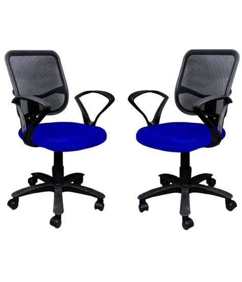 buy 1 office chair get 1 free in blue buy at best