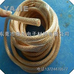 China Copper Litz Wire For Power Transmission  Copper Wire