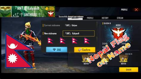 You can use external apps such as free & fire name style to help you make a stylish free fire nickname quickly and easily. 20 Best Images Free Fire Font With Nepal Flag - How To Add ...
