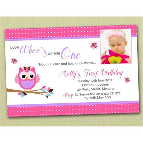 christening invitation card maker software Invitation