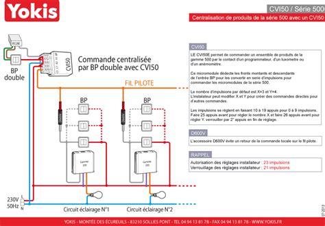 accessoires pour circuits declairage  centralisation