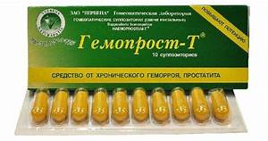 Офлокаин от геморроя