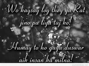 Love hindi quotes & best sad hindi love quotes images