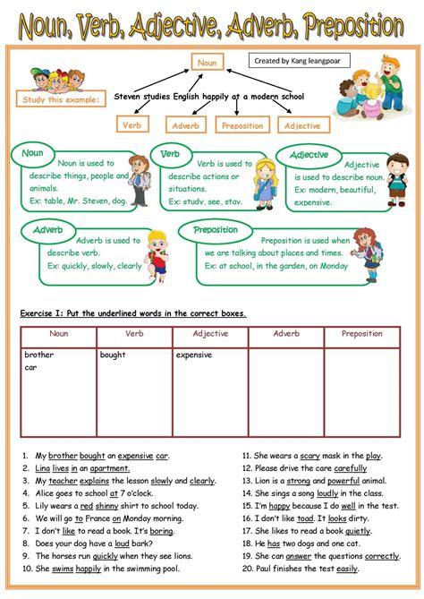 noun adjective verb worksheets