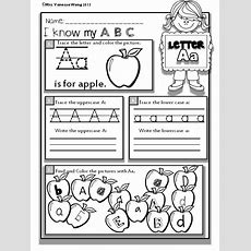 Back To School Math And Literacy No Prep  Free Printables And Kindergarten