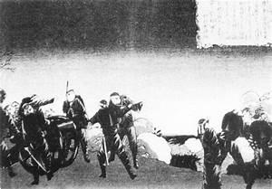 Saga Rebellion - Wikipedia