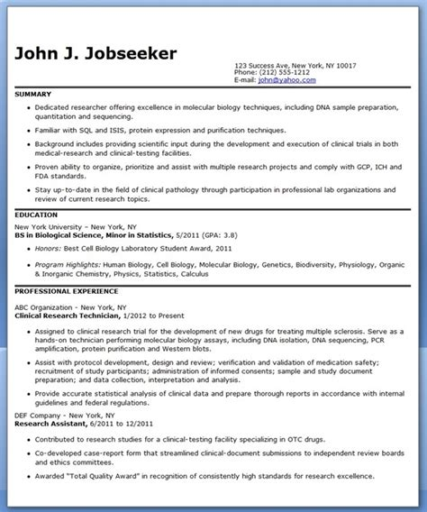 resume for research lab technician entry level resume