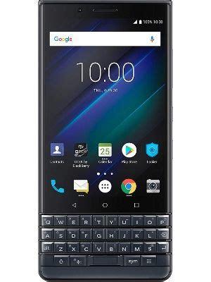 blackberry key le key lite price  india full specs