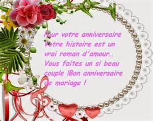 carte d anniversaire de mariage septembre 2014 anniversaire de mariage