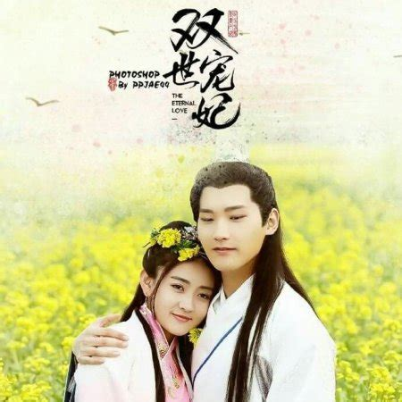 The Eternal Love (2017) - Photos - MyDramaList