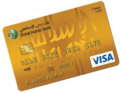 Licensed by the central bank of bahrain as a conventional retail and a wholesale bank. Dubai Islamic Bank - Al Islami Gold Credit Card