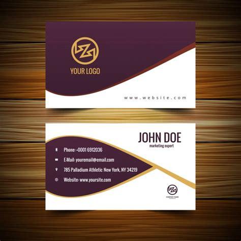 khlfyat krot shkhsy bnfsjy abyd  garnet business card