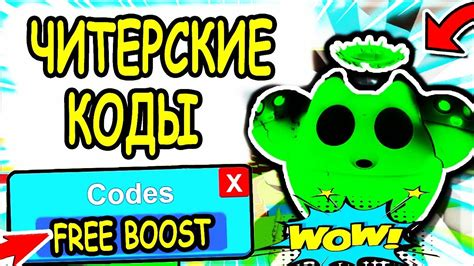 If you are in search of the latest roblox ramen simulator codes that are new & updated roblox restaurant tycoon 2 codes 2020 full list. ЧИТЕРСКИЕ КОДЫ В РОБЛОКС СИМУЛЯТОР ЛАПШИ! Codes Ramen ...