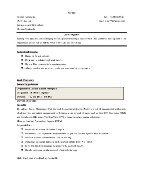 Upload Resume For In Chennai by Resume