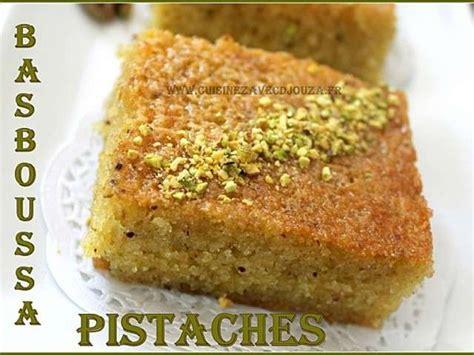 cuisine de djouza recettes de pistache de la cuisine de djouza en vidéo