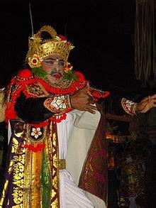 tari bali wikipedia bahasa indonesia ensiklopedia bebas