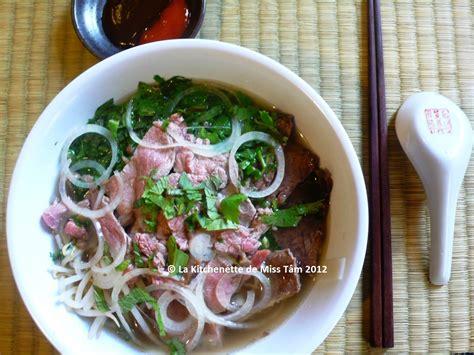 cours cuisine vietnamienne phở bò soupe pho au boeuf recette et