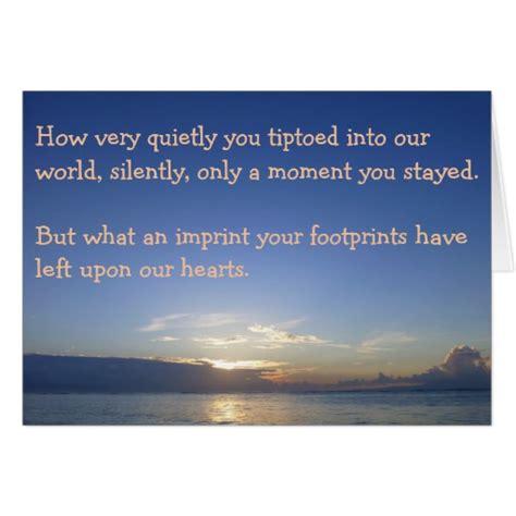 words  comfort  sympathy