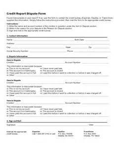 Dispute Credit Report Form Template