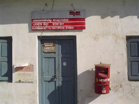 An Indian Post Office.jpg