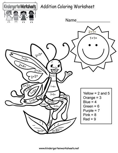 printable addition coloring worksheet  kindergarten