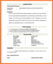 fresher resume mail format resume format for freshers it in pdf