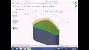 Creo Parametric 1 0 Surface Modeling Offset Surface
