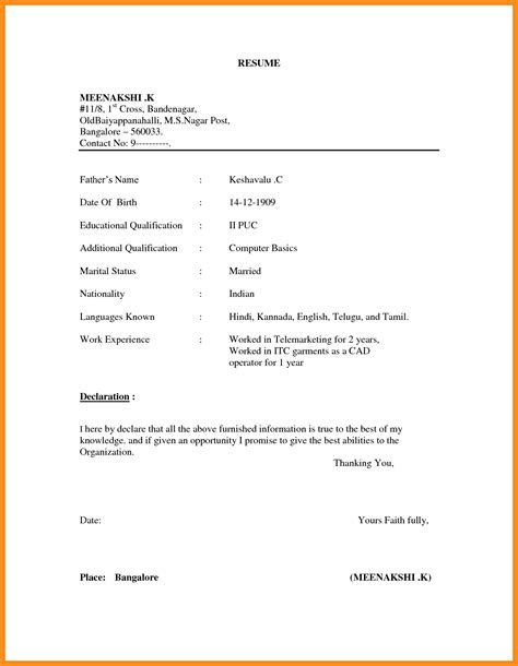 How To Write A Simple Resume For Part Time by 3 Simple Report Format Exle Parts Of Resume