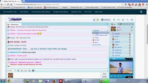 Hazara Chat  Afghan Chat Room Youtube