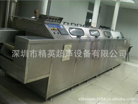 Automatic Online Line Spray Type Circuit Board Pcb