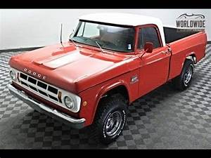 1969 Dodge Power Wagon 4x4 For Sale