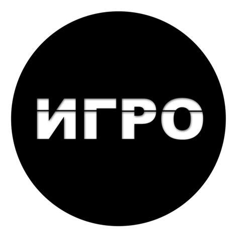 IGRO MUSIC - YouTube
