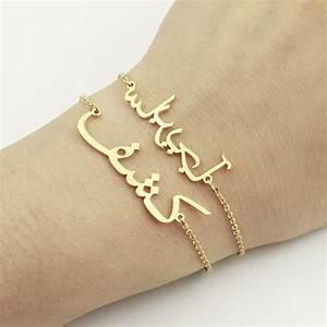 custom letter arabic name bracelet personalized islamic With custom letter bracelets