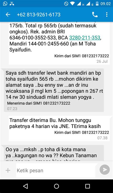 jual soc hcs di sleman sms wa 081 232 173 222
