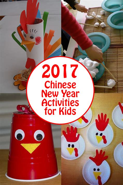 chinese  year kids activities  rooster crafts