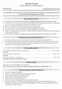 Entry Level Resume Example Sample First Job Resumes